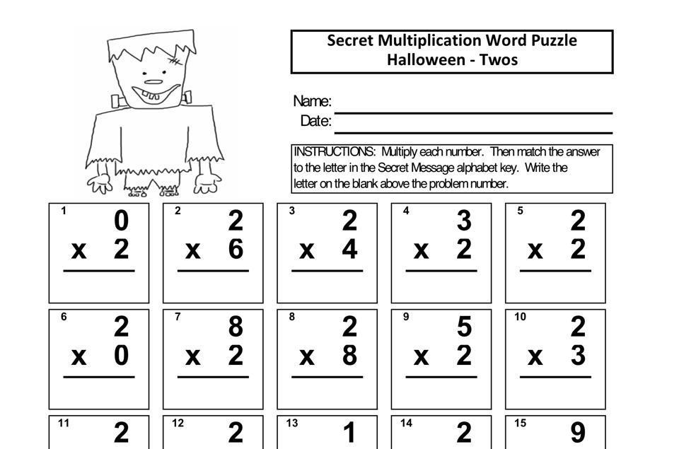 Multiplication Worksheet Hidden Picture 5