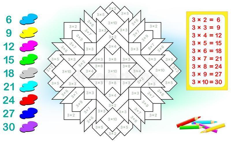 Multiplication Quilt Worksheet 8