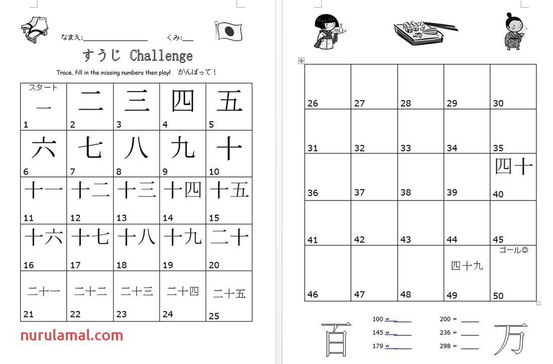 Multiplication Worksheets Math Salamanders 6