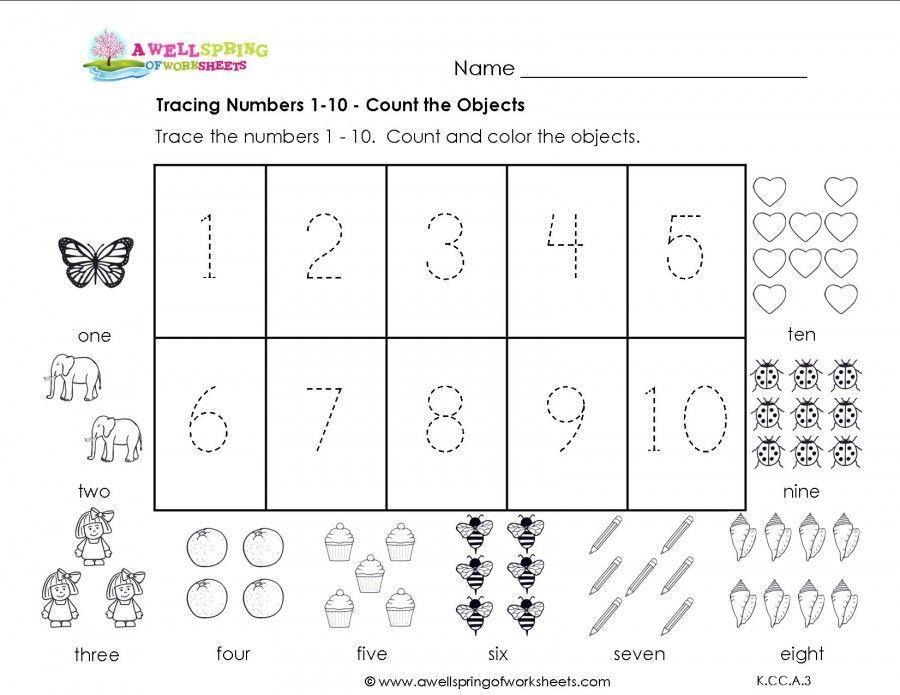 Multiplication Worksheets Numbers 1-10 8