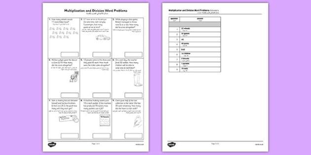 Multiplication Worksheets X5 6