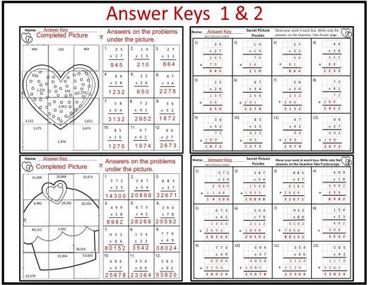 Valentine Math Worksheets 2nd Grade