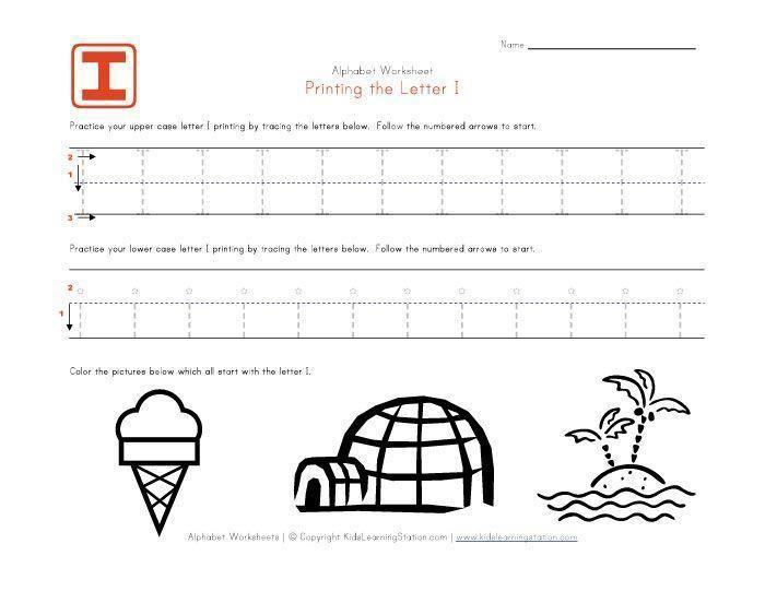 Preschool Grammar Worksheets For Kindergarten