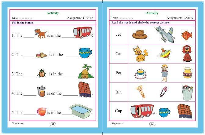 Preschool Worksheets Hindi 3