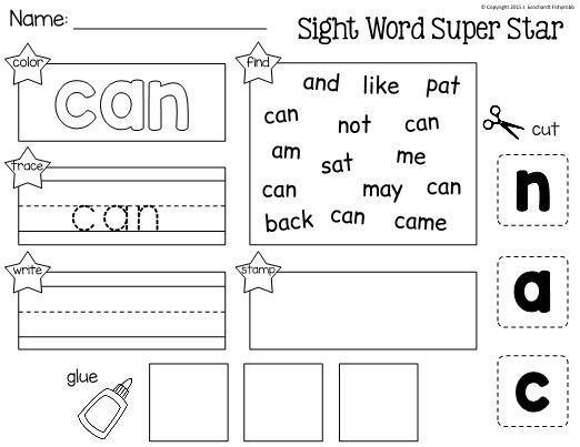 Preschool Sight Words Worksheets Pdf
