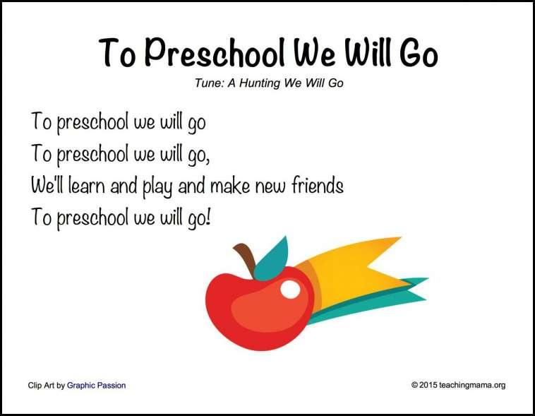 Preschool Worksheets Sinhala 6