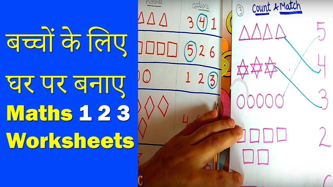 Math Worksheets Lkg Class 1