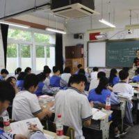 Escola chinesa usa câmaras com reconhecimento facial para ficar de olho nos alunos