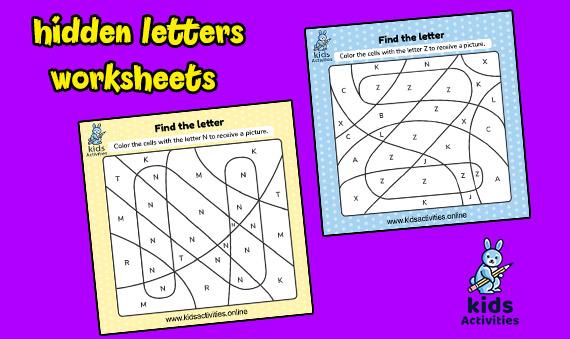 Free Color By letter Printables For Kindergarten