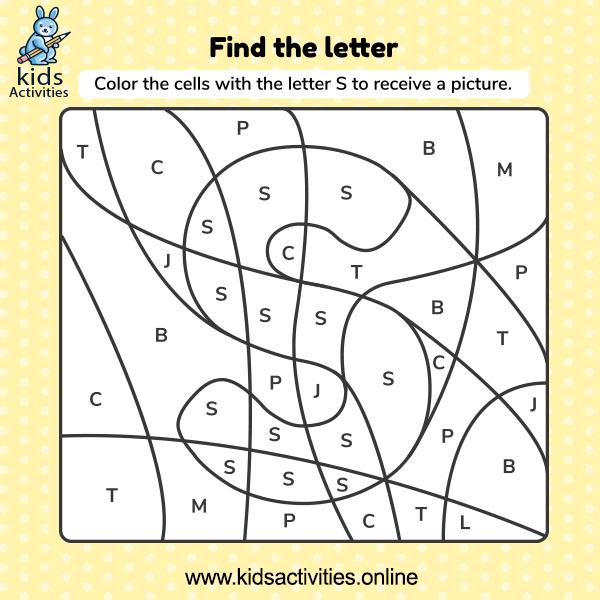 Find the letter s printables worksheet