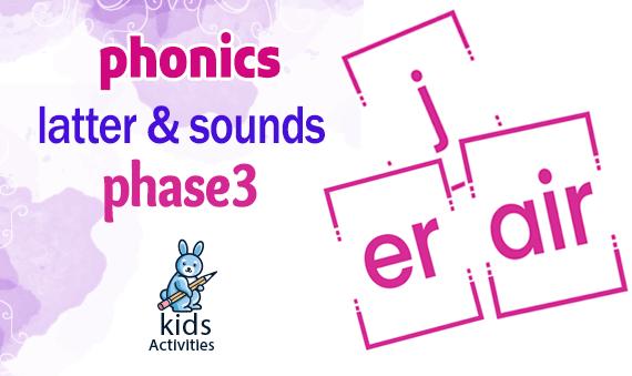 Phase 3 Phonics Flashcards