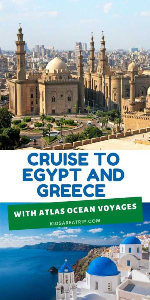 Cruise to Egypt and Greece-Kids Are A Trip