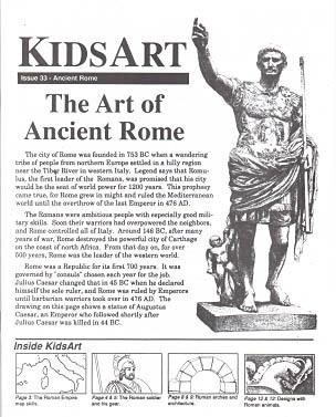 KidsArt Ancient Rome