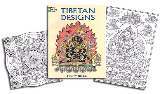 Tibetan Designs Fine Art Coloring Book