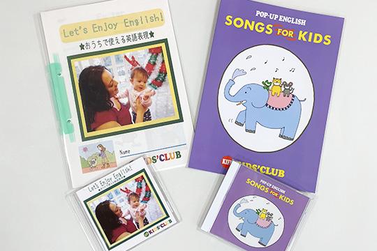 0・1・2歳クラス Baby & Toddler使用教材