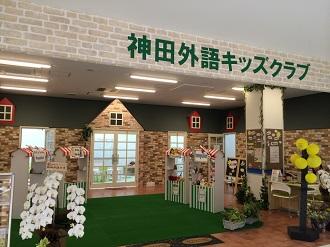 2021年度7月~9月川崎教室開校スケジュール