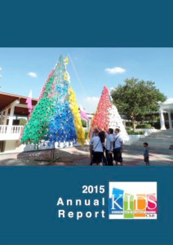 2015 KIDS Club Annual Report=cover
