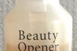 ビューティーオープナー美容液