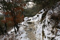 Achasan Mountain - walk