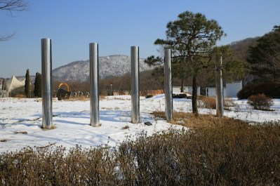 Incheon Grand Park