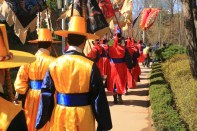 Royal Changing Guards Ceremony Deoksugung