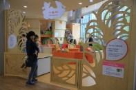 Seoul Children's Museum (서울상상나라)