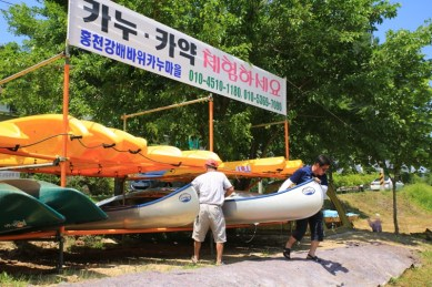 Renting Canoe and Kayak Honcheon River Korea