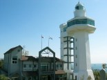 Odongdo lighthouse yeosu