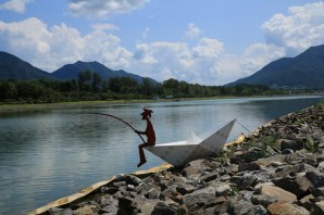 Misari Regatta Canoe & Motorboat Racing Park (미사리경정공원-미사리조정경기장)