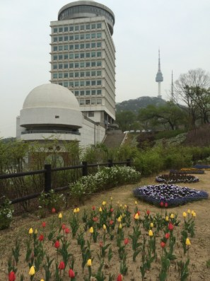 Seoul Science Park and Global Folk Village, Namsan