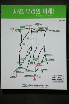 Map of trails, Sapaesan - Bukhansan