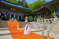 Hoeryongsa temple, Korea - Buddha's Birthday