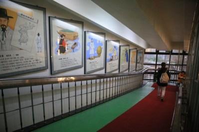 Seoul Science Park Namsan