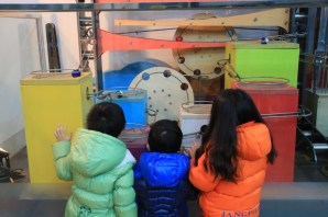Gyeonggi Children's Museum – rolling ball