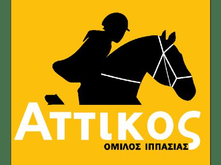 Αττικός 'Ομιλος Ιππασίας