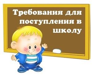 мальчик у доски