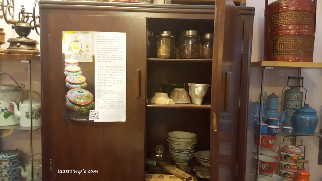This was the storage cabinet in the earlier days when there was no fridge.
