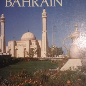 Bahrain-Enchantment-of-the-World-0