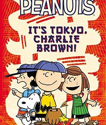 Peanuts-Its-Tokyo-Charlie-Brown-0