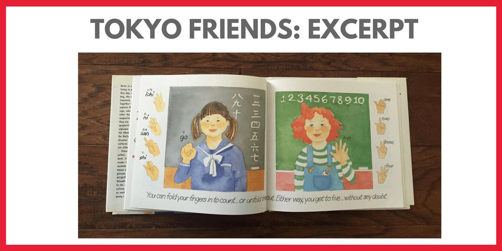 Tokyo Friends Excerpt
