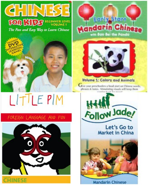 Chinese DVDs for Kids- Kid World Citizen