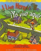 Yo Vivo Aqui Bilingual Book- Kid World Citizen