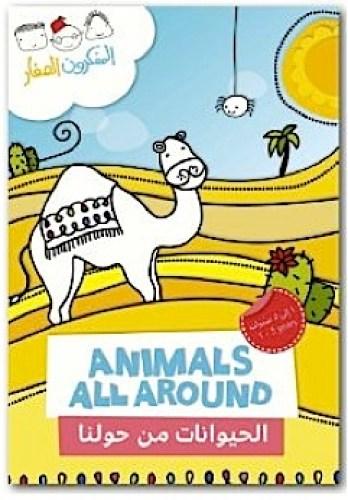 Animals All Around Arabic- Kid World Citizen