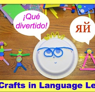 Using Crafts for Language Learning {Plus PomTree Kids Giveaway!}