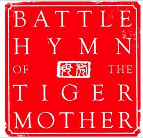 Tiger Mother- Kid World Citizen
