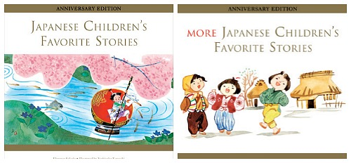 Japanese Childrens Favorite Stories Japan for Kids- Kid World Citizen