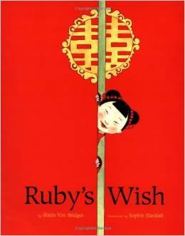 Rubys Wish Girls in School- Kid World Citizen