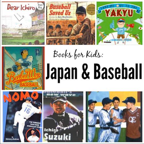 Books for Kids Japan and Baseball- Kid World CItizen