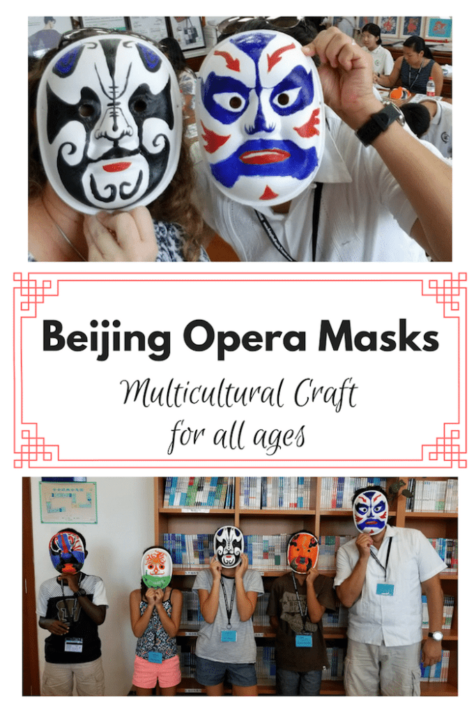 Beijing Opera Masks Kids- Kid World Citizen