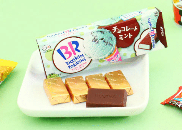 Mint Chocolate Japanese Candy- Kid World Citizen
